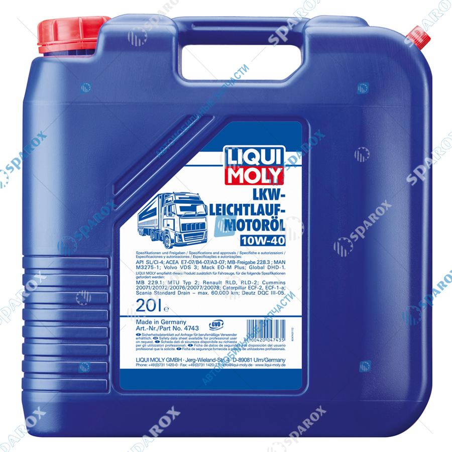 LIQUI MOLY-4743 Масло моторное полусинтетическое LKW Leichtlauf Motoroil 10W-40 (20 л)