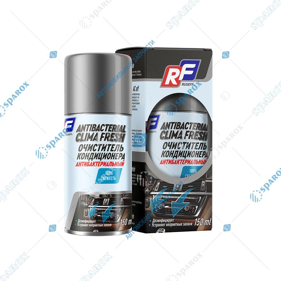 18496N Очиститель кондиционера 150 мл (аэрозоль/баллон 210 мл)