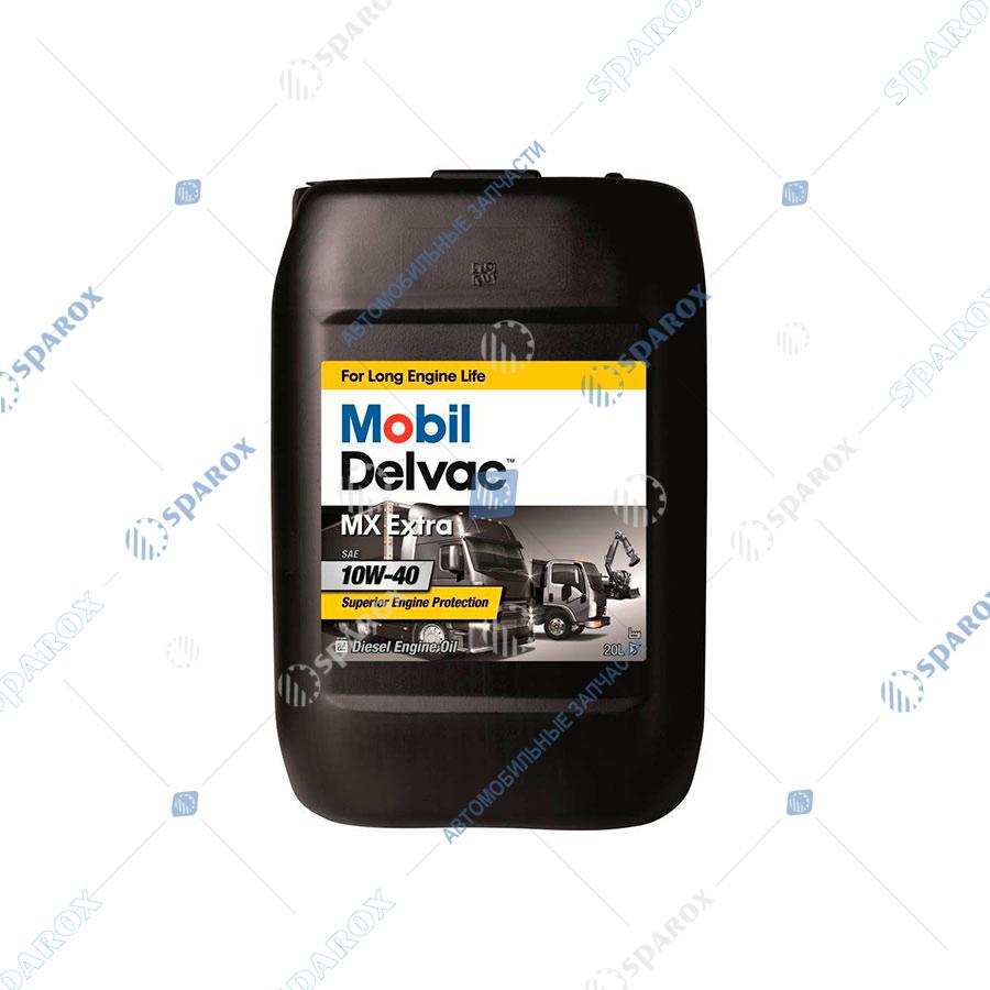 Mobil 10W-40 Масло мотороное полусинтетическое дизельное Mobil Delvac MX Extra 10W-40 (20 л) 152673