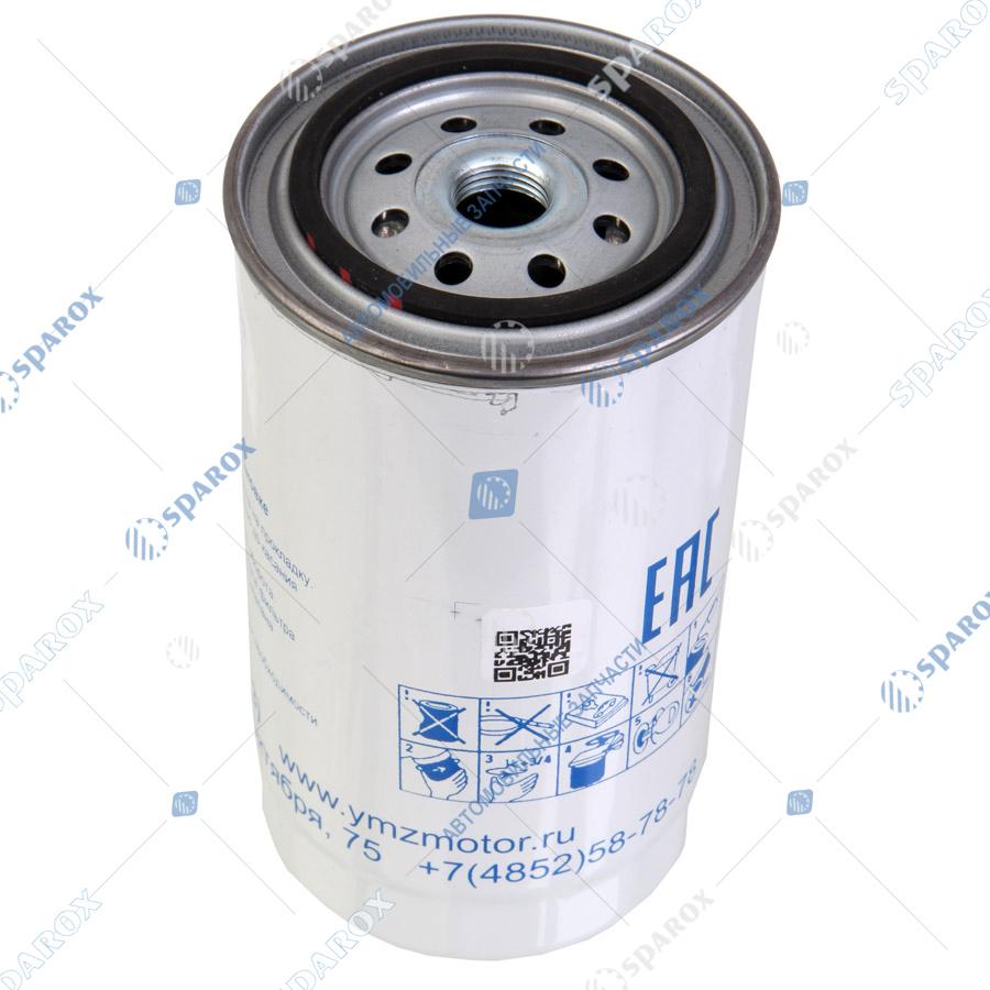 7511-1117075 Фильтр тонкой очистки топлива ФТОТ 8.9193/32(Т6103 или ФТ047) (ПАО Автодизель) сменный Т6103-1117010