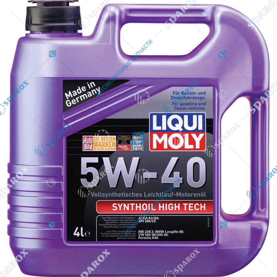 LIQUI MOLY-1915 Масло моторное синтетическое Synthoil High Tech 5W-40 (4 л)
