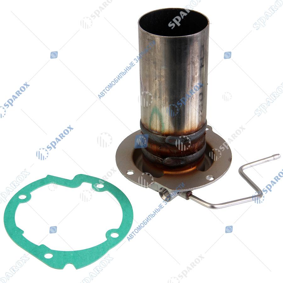 Eberspacher-25.2113.10.0100 Горелка камеры сгорания для Airtronic D4