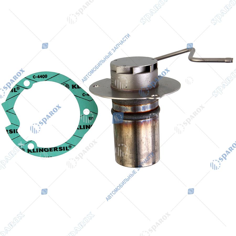 Eberspacher-25.2069.10.0100 Горелка камеры сгорания для Airtronic D2