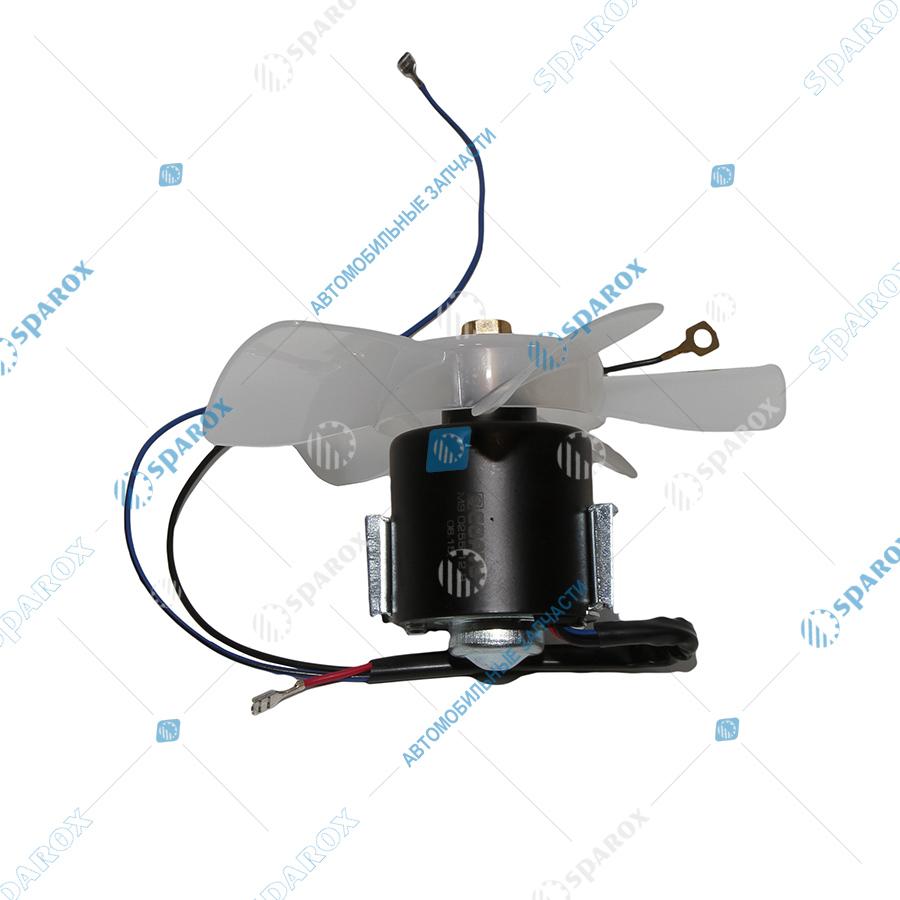 МЭ0255-3780 Мотор отопителя ВАЗ-2101-07 12В/20Вт с крыльчаткой на подшипнике с гайкой МЭ0255 (СОАТЭ)