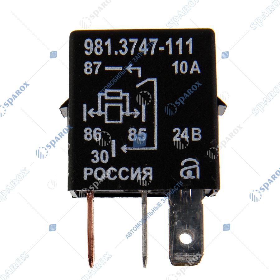981-3747-111 Реле 4-х контактное МАЗ,КАМАЗ без кронштейна с диодной защитой 24В,  981.3747-111(ОАО АВАР)