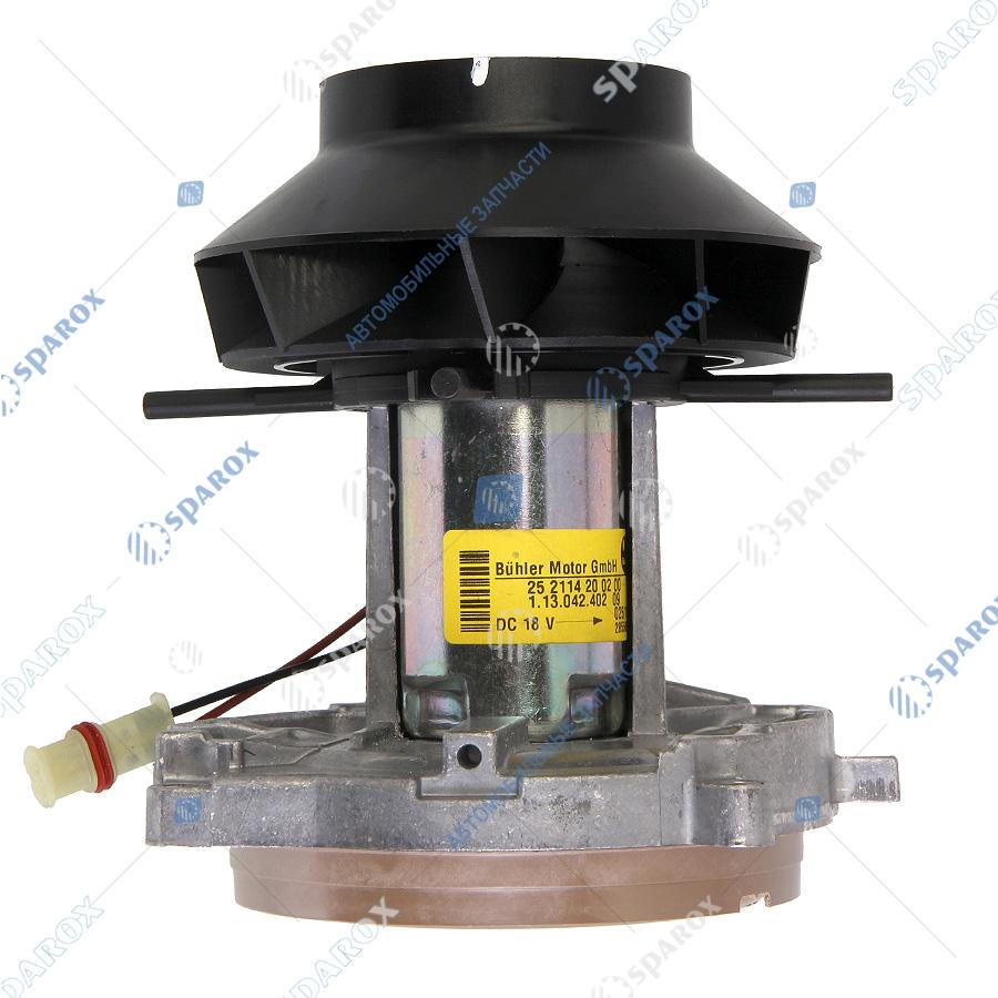 Eberspacher-25.2114.99.2000 Вентилятор отопителя Airtronic D4 (24V - 4,0 kW) в сборе с крыльчаткой