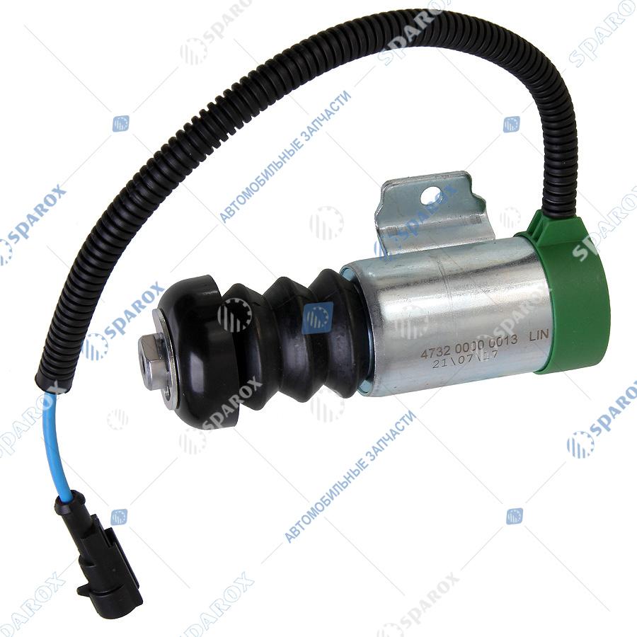 37098341 Электромагнит остановки двигателя ММЗ Д-245 24V (4732 0000 0013) (Motorpal)