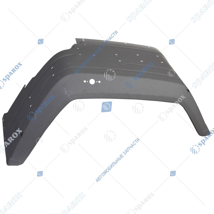 260-8403012 Крыло правое КрАЗ (АвтоКрАЗ)