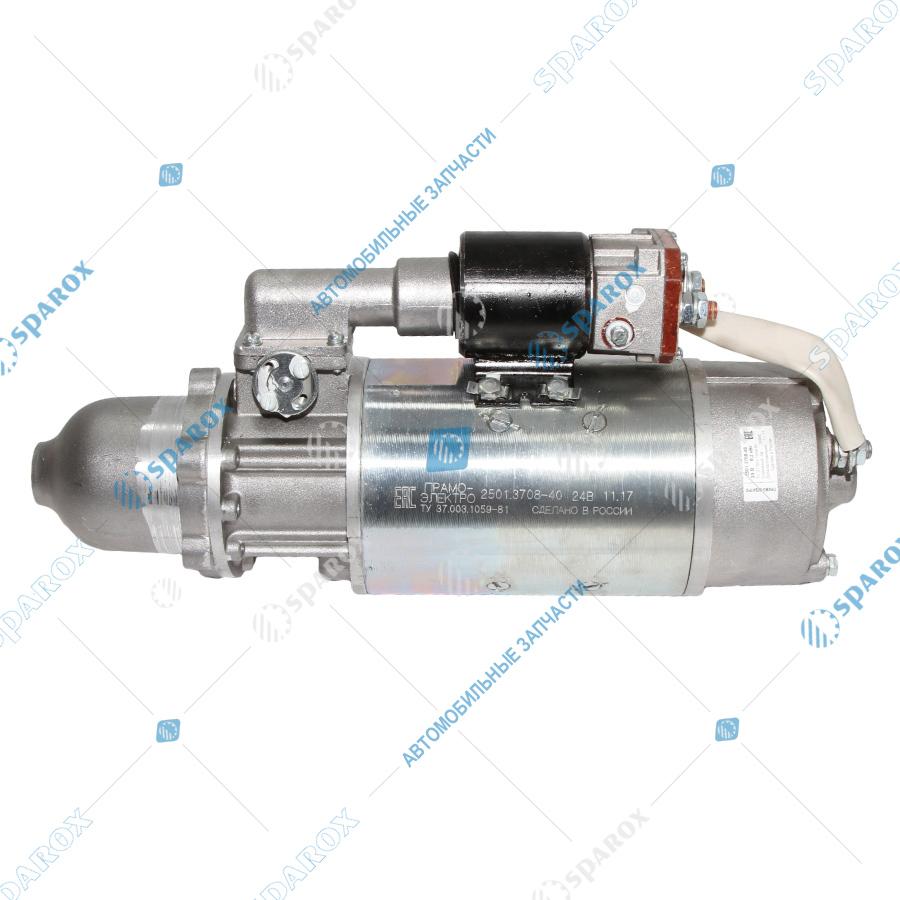 2501-3708000-40 Стартер МАЗ, УРАЛ двигателя ЯМЗ 24В/8,2кВт 2501.3708-40 (Прамо)