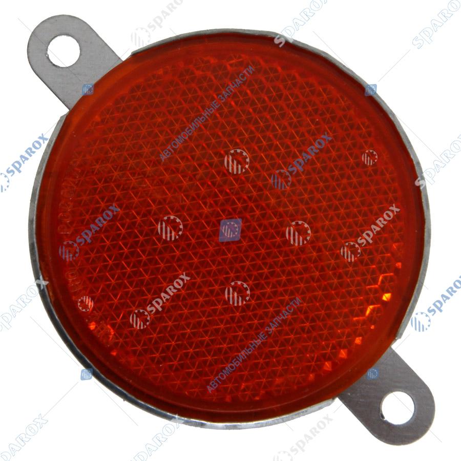 ФП316-3731000 Светоотражатель ФП316/310Е/311Е (оранжевый) круглый с ушками