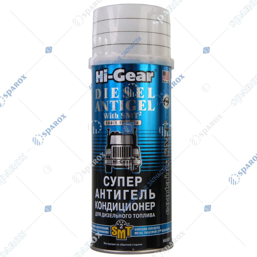 HG3421 Антигель для дизельного топлива с SMT² HG (444 мл)