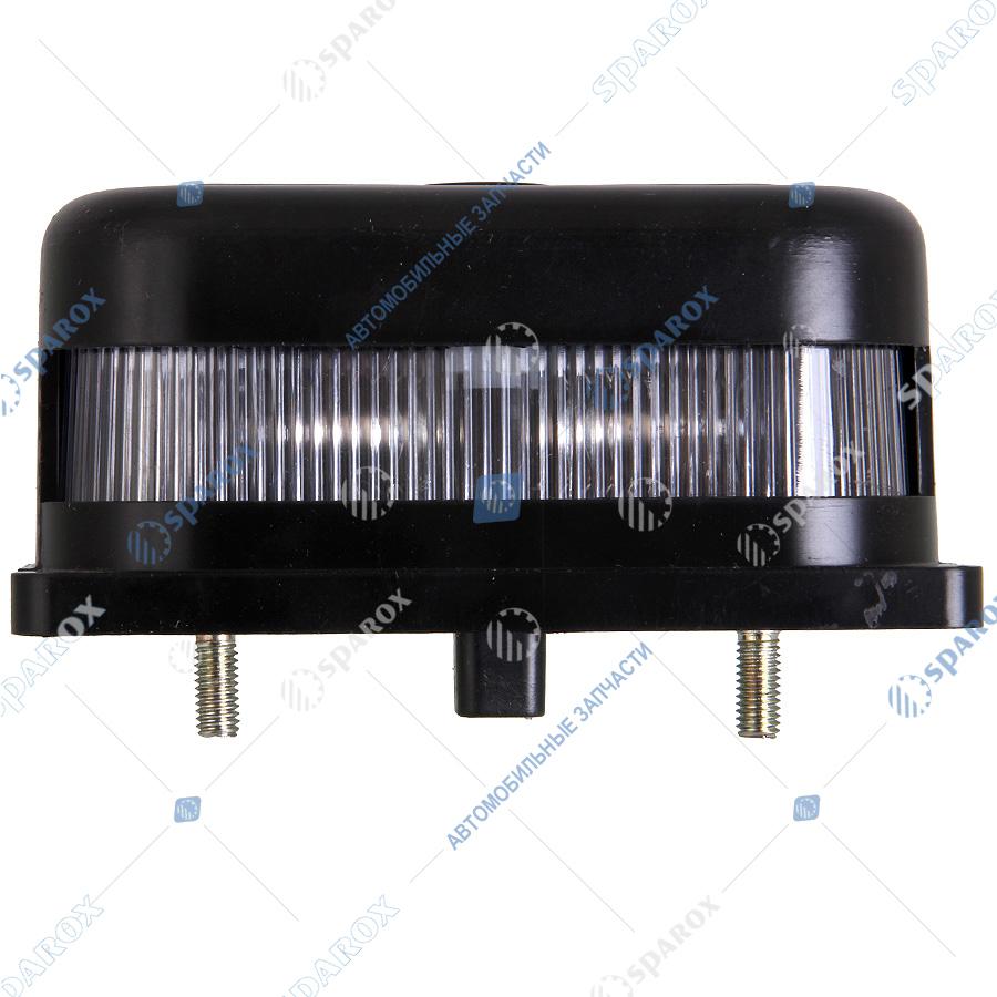 ФП131АБ-02-3717010 Фонарь освещения номерного знака ФП131АБ-02 24В (пластик)