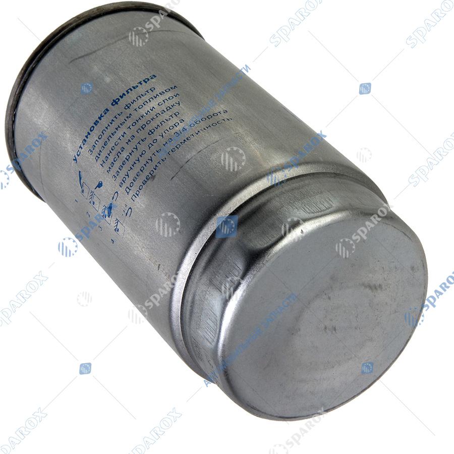 ФТ060-1117010 Фильтр топливный (Т6105К) резьбовой Камаз Евро-2,4,5 (Дифа)