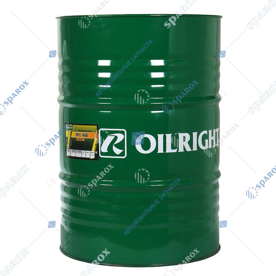 OilRight МГЕ-46В Масло гидравлическое МГЕ-46В (200 л/175 кг) (OilRight) 7358