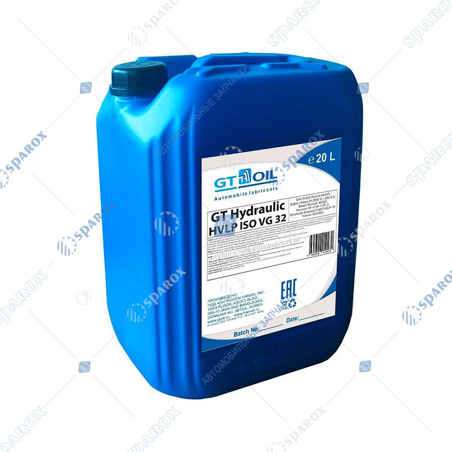 РОСНЕФТЬ HVLP-32 Масло гидравлическое RN Gidrotec HVLP-32 (20 л)