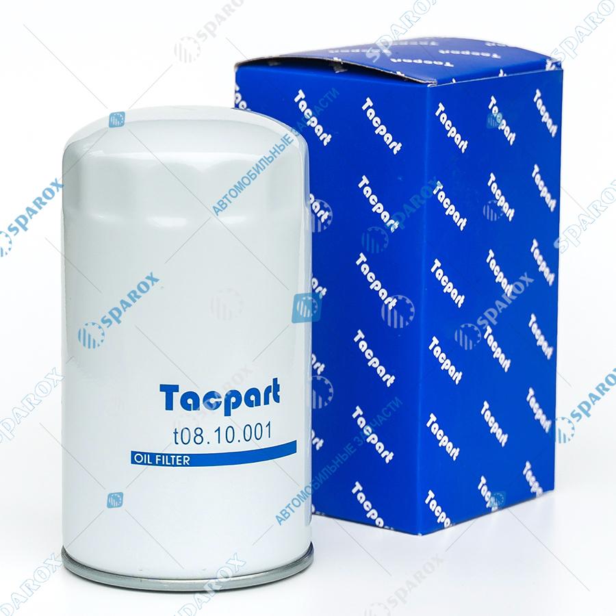 Tacpart-t08.10.001 Фильтр масляный КАМАЗ, ПАЗ с дв. Cummins. Komatsu.