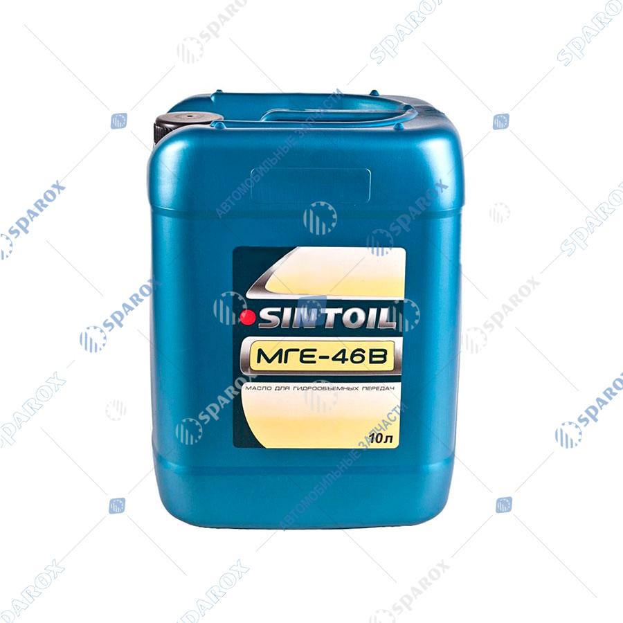 Sintoil-м МГЕ-46В Масло гидравлическое Sintoil МГЕ-46В (10л)