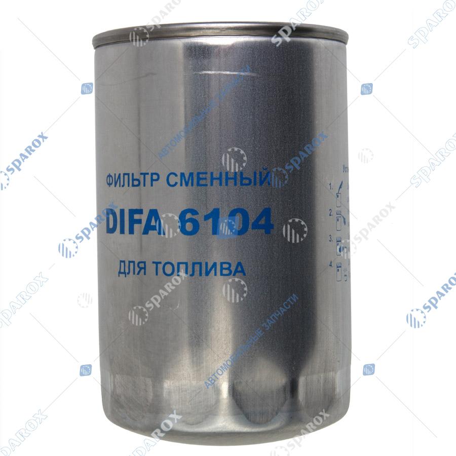 536-1117075 Фильтр топливный тонкой очистки (ФТОТ) Т6104 ГАЗ, МАЗ дв. ЯМЗ-536 резьбовой (DIFA 6104) (Дифа)
