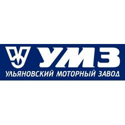 УМЗ (Ульяновский моторный завод)