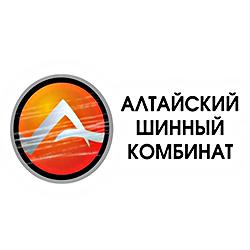 Алтайский шинный комбинат (АШК)