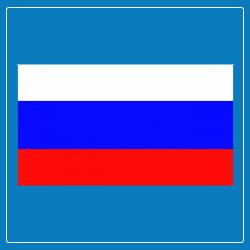 Производитель Россия