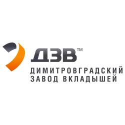 Димитровградский завод вкладышей (ДЗВ)